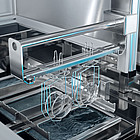 Schneider Optical Machines - DHC 40 - Automated Dip Coating